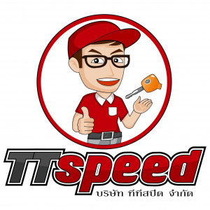 Seller: TTspeed